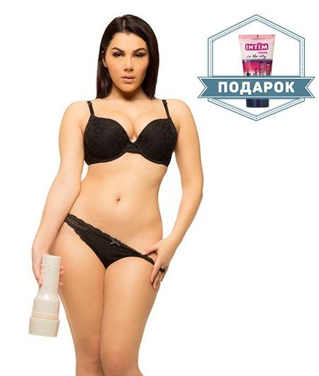 Мастурбатор Fleshlight Girls Valentina Nappi Dorcel
