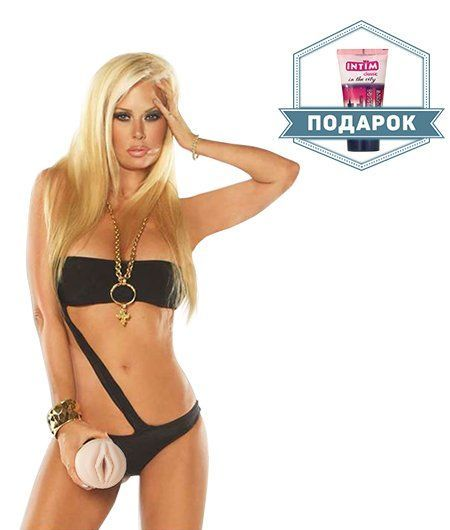 Мастурбатор Fleshlight Girls Jenna Jameson Legend